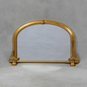 Antique Gold Small Traditional Overmantle Mirror