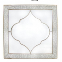 Morocco Wall Mirror - Large