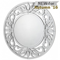 Cortina Wall Mirror With Silver Trim (118cm)