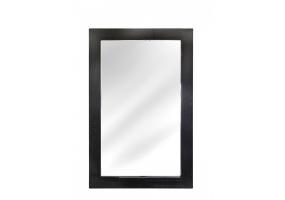 Aurelia Dark Grey Walnut Wall Mirror