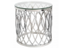 Wallow Chrome End Table