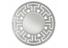 Apolco Silver Round Wall Mirror