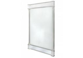 Apolco Silver Wall Mirror