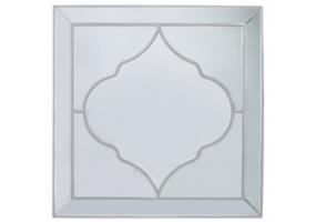Morocco Silver Wall Mirror
